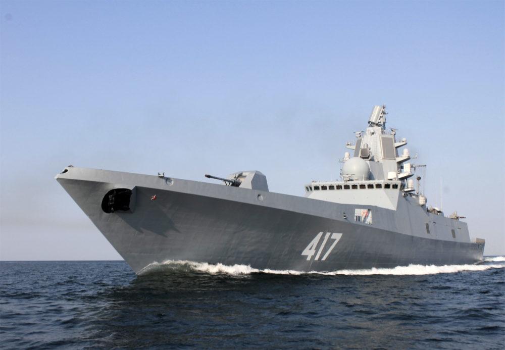 «Адмирал Горшков»