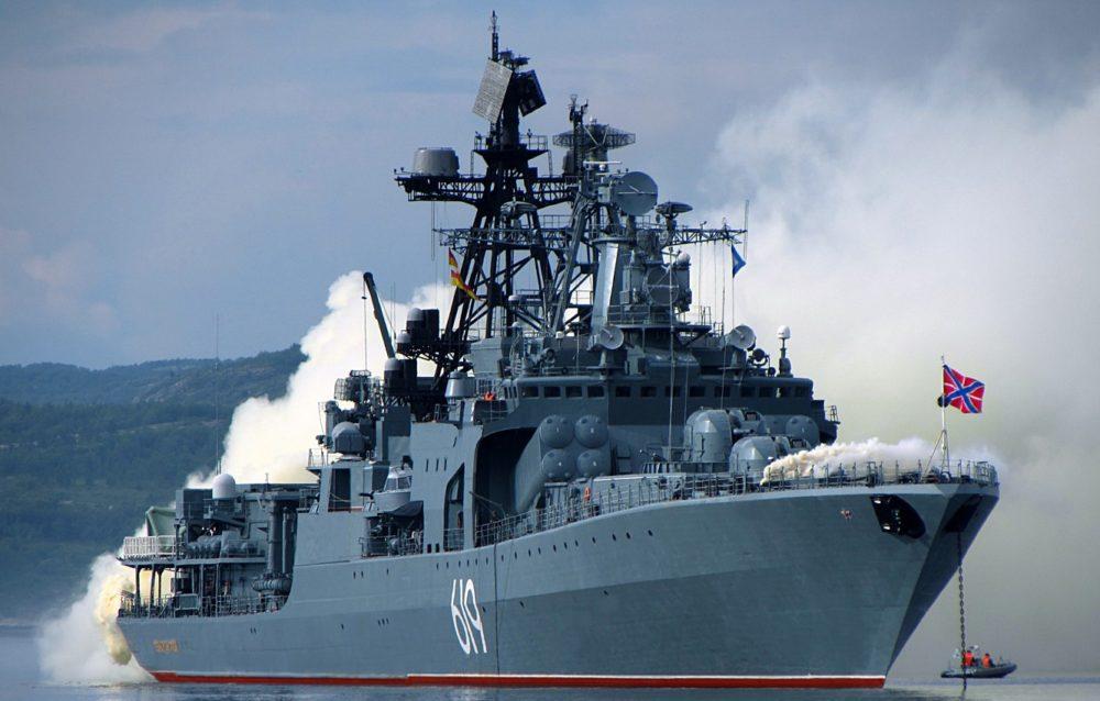 «Адмирал Трибуц» проекта 1155