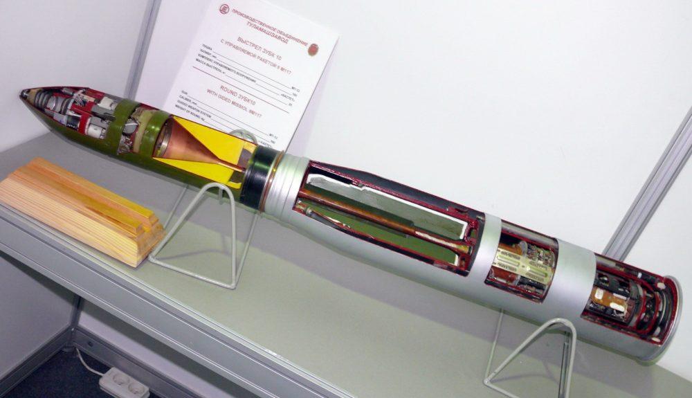 Боеприпас к орудию БМД-4М