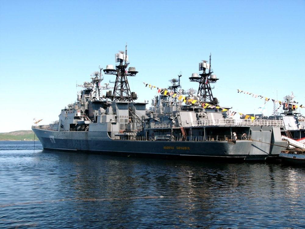 БПК проекта 1155 «Адмирал Харламов»