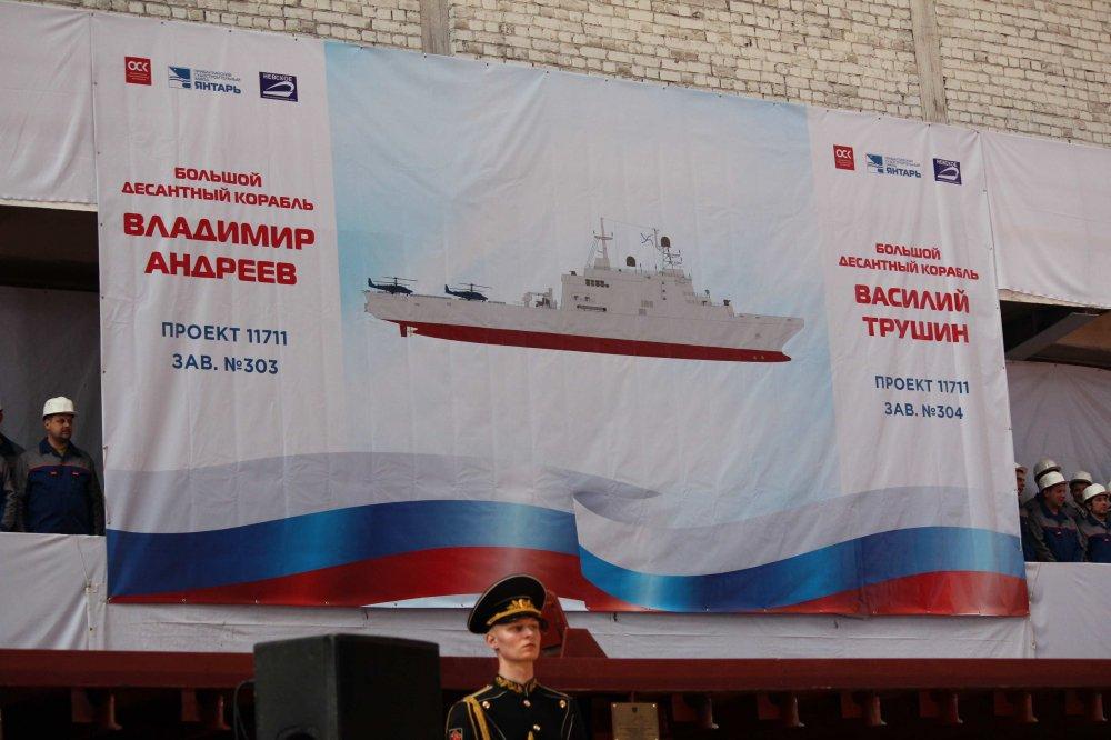 Церемония закладки БДК проекта 11711