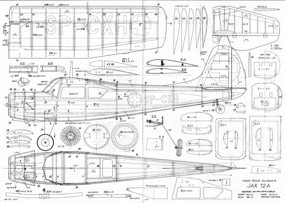 Чертеж Як-12
