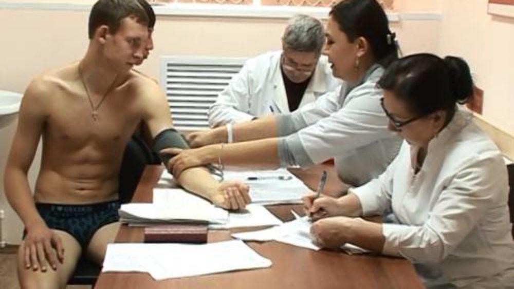 Измерение давления на медкомиссии