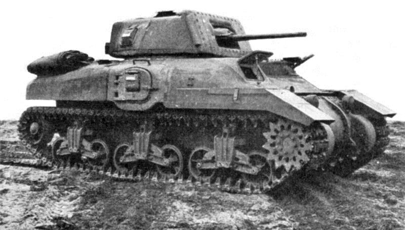 M4A5 RamTank