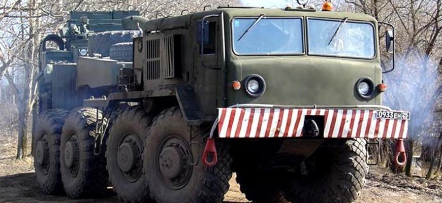 МАЗ-537, вид спереди