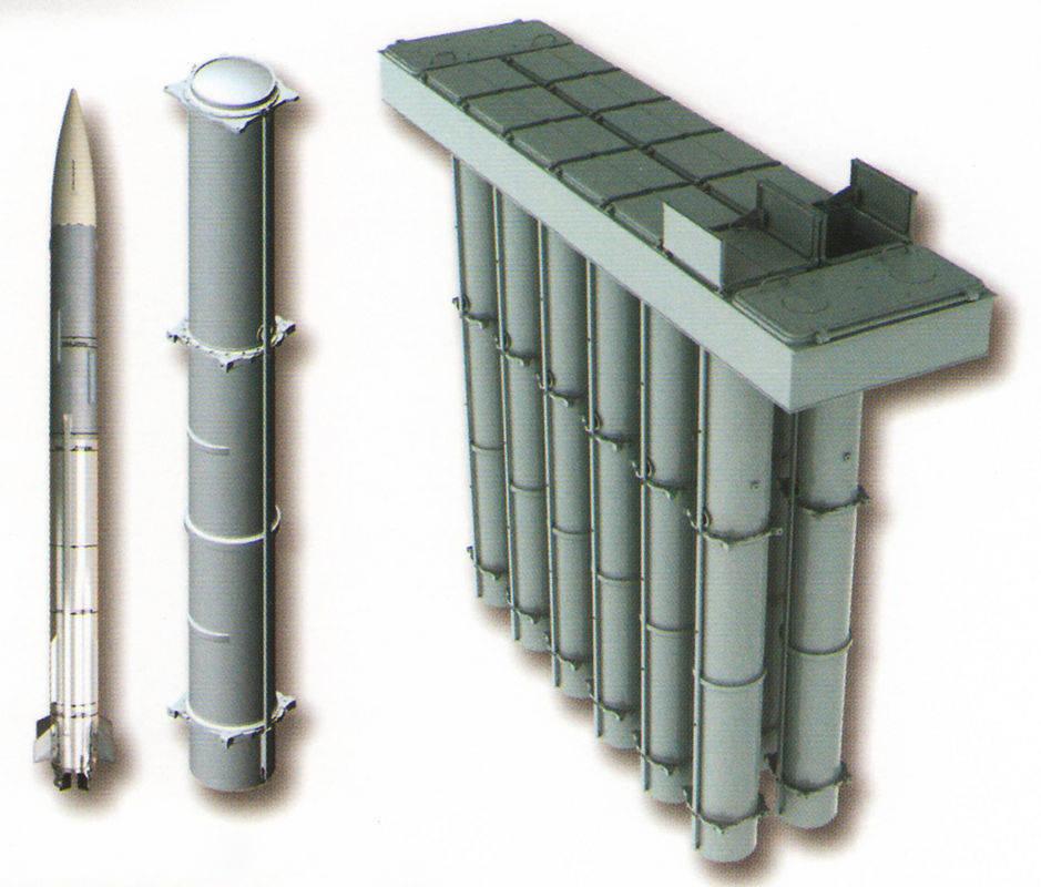 Модуль ЗРК «Штиль-1»