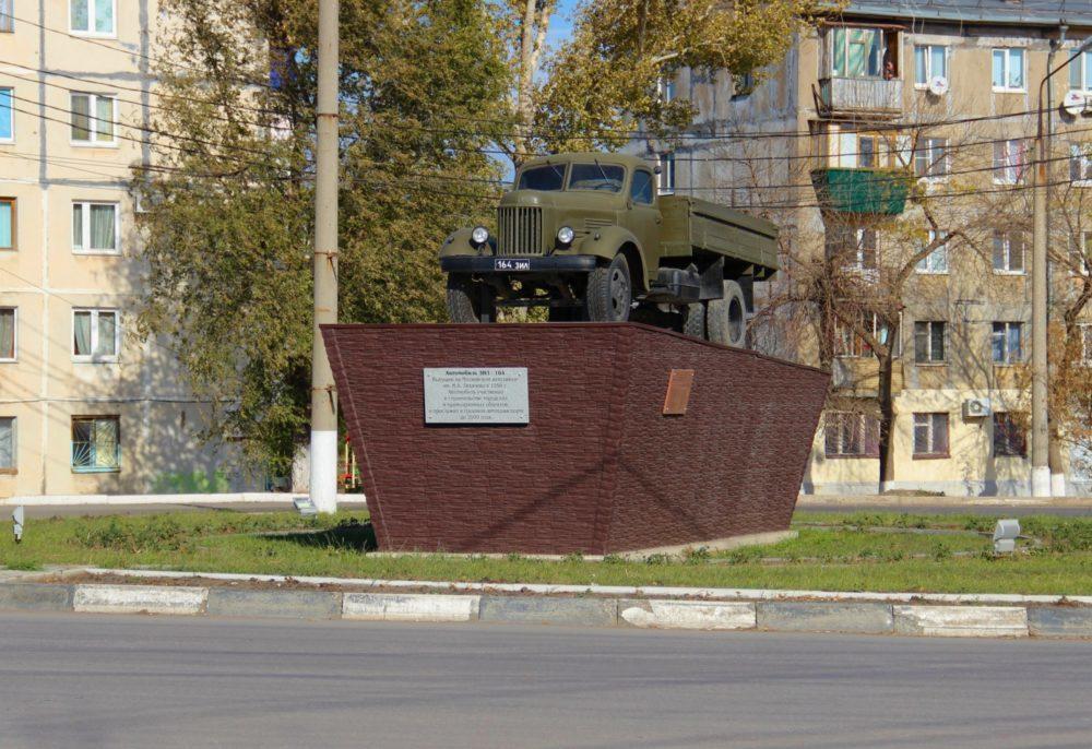 Памятник ЗиЛ-164