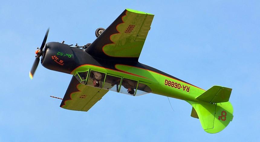 Петля Нестерова на Як-52