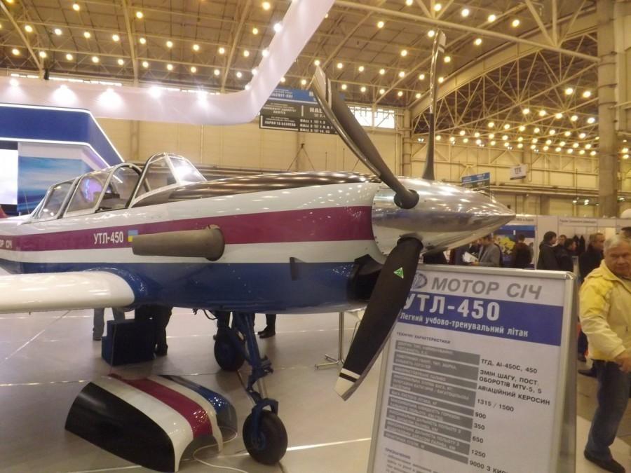 «Ремоторизованный» Як-52