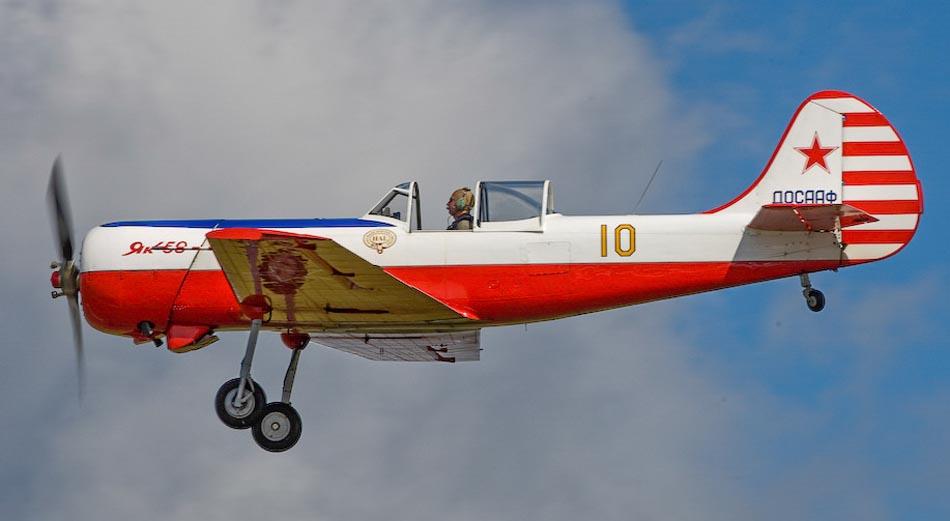 Самолет Як-50