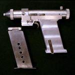 Советский прототип бластера