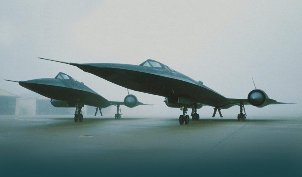 SR-71 в тумане