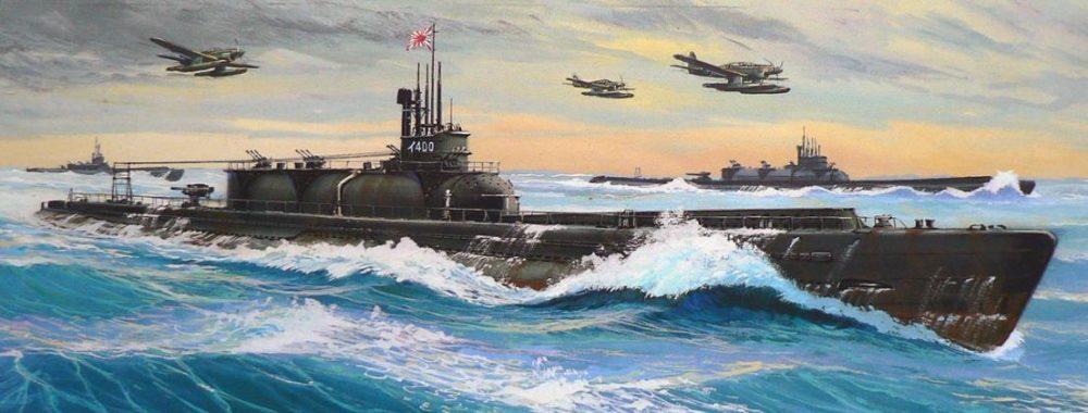 Субмарина-авианосец