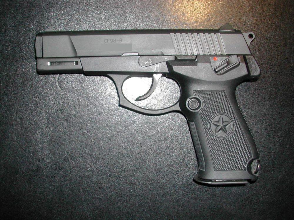 Экспортная версия QSZ-92
