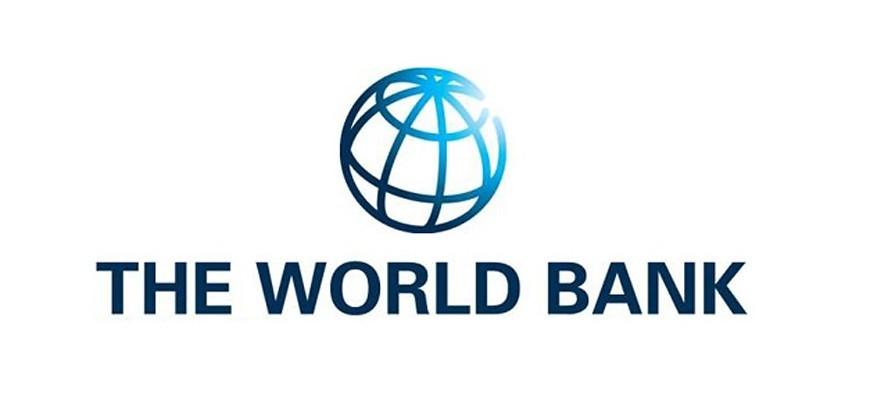 Эмблема Всемирного банка