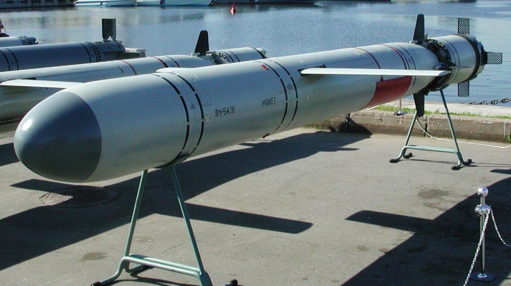 Макет ракеты 3М-54