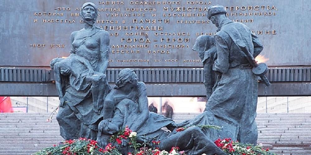 Мемориал, посвященный блокаде Ленинграда