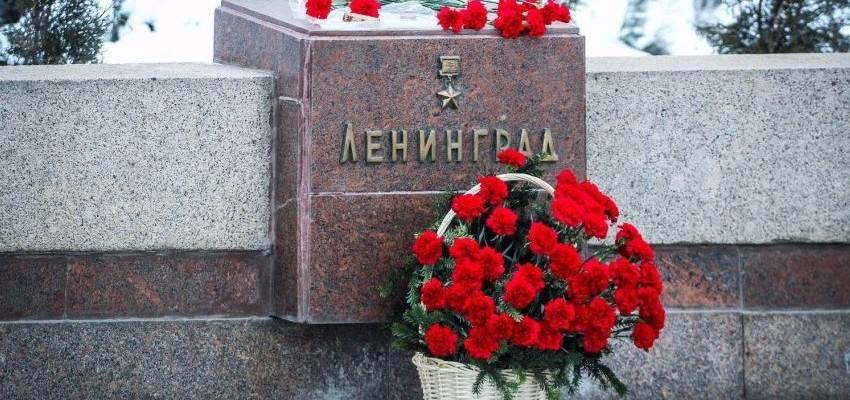 Памятник погибшим в блокаду