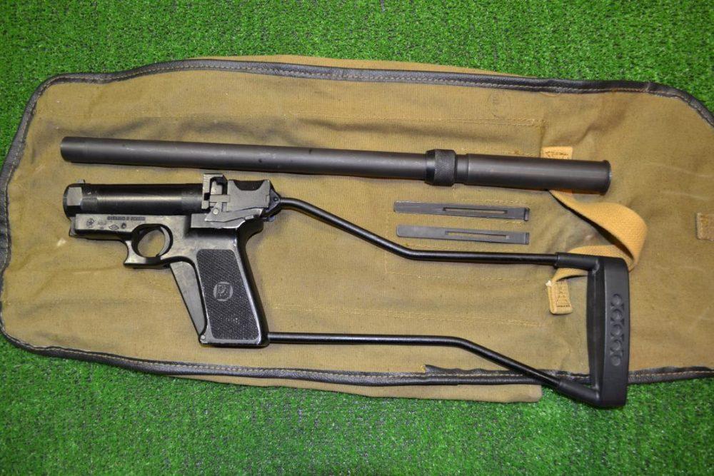 Разобранное ружье ОФ-93
