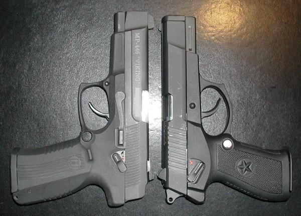 Viking и QSZ-92