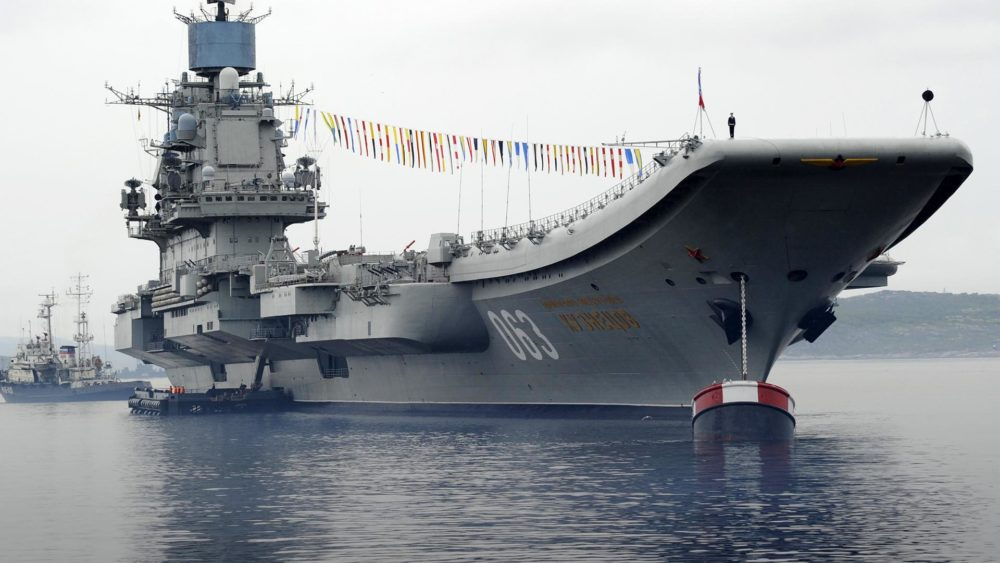 «Адмирал Кузнецов»