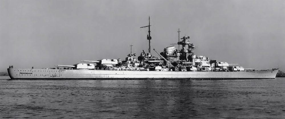 «Бисмарк»