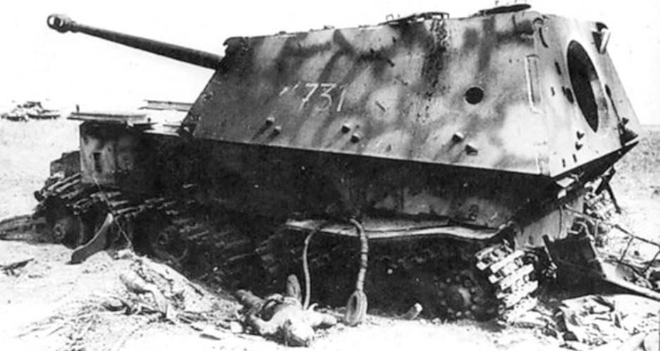 «Фердинанд», подбитый на Курской дуге