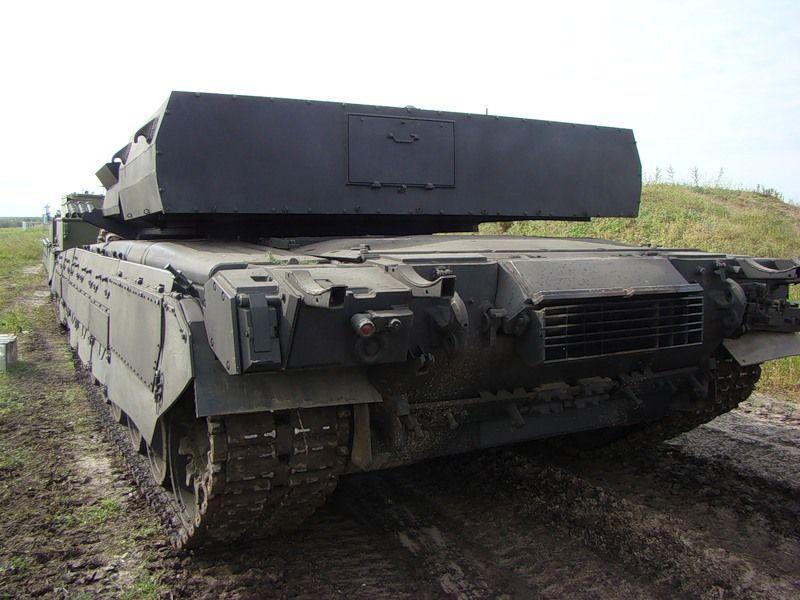 Корма Т-95