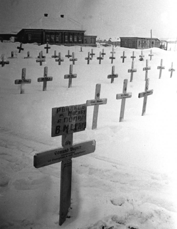 Немецкое кладбище под Москвой