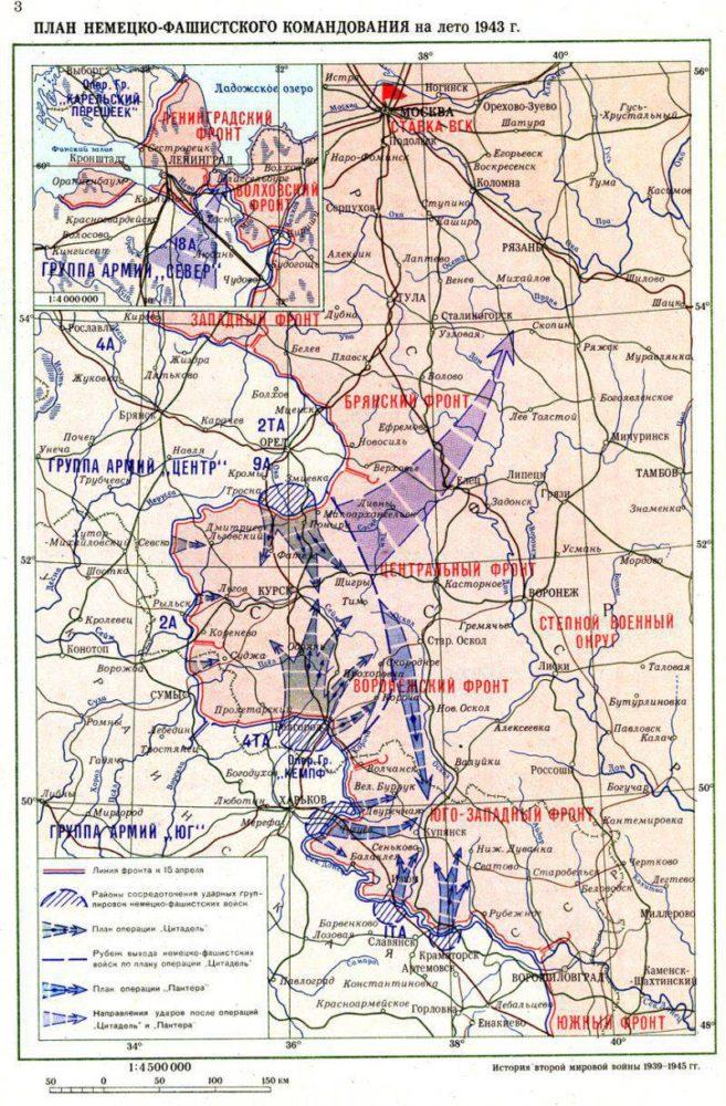 карта курской битвы 1943 г прохоровка такси в кредит для физических лиц