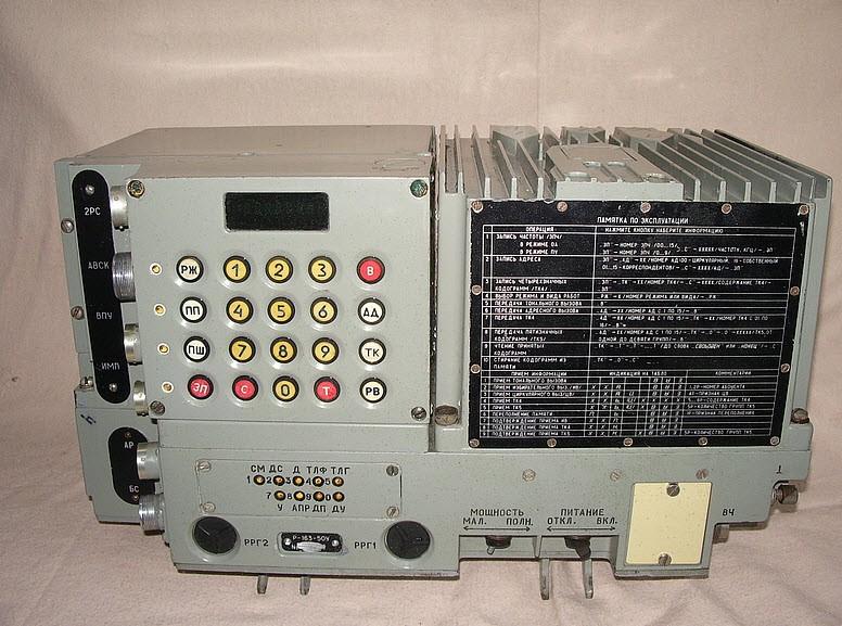 Радиостанция «Арбалет-50К»