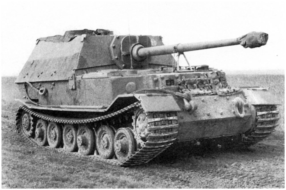 Самоходное орудие «Фердинанд»