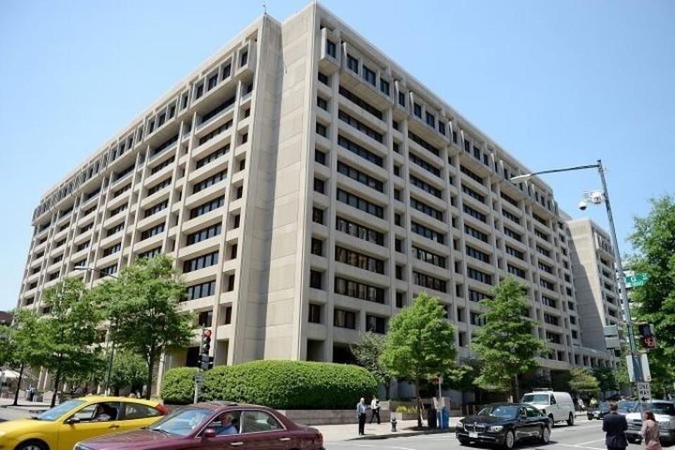 Штаб-квартира МВФ