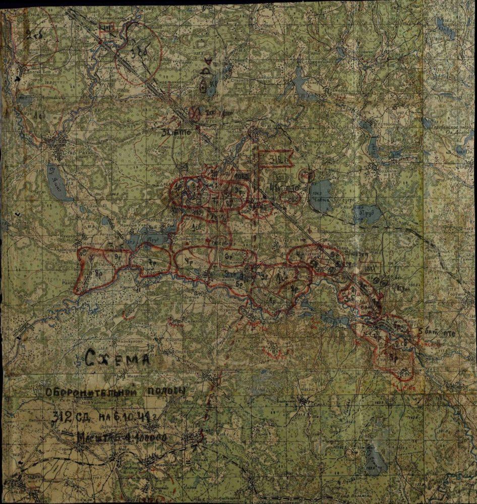 Схема обороны 312-й стрелковой дивизии