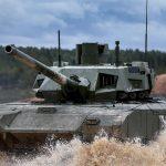 Т-14 на испытаниях