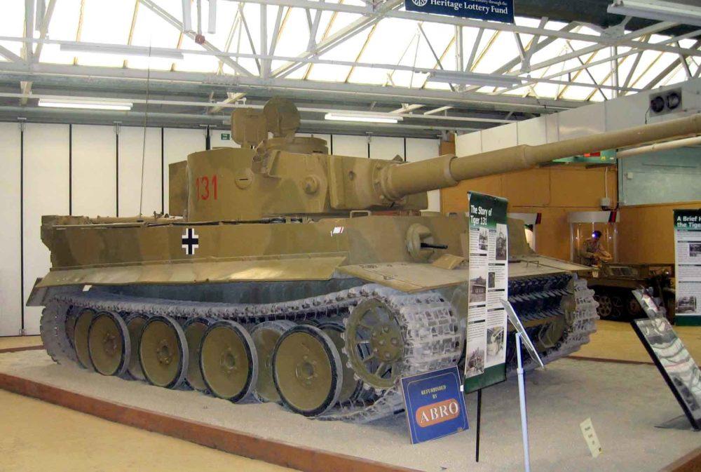 «Тигр» на выставке