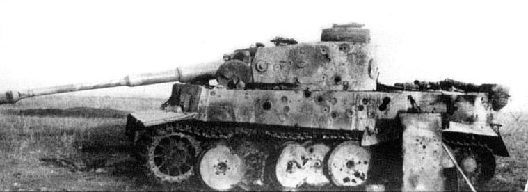 «Тигр», уничтоженный в Курской битве