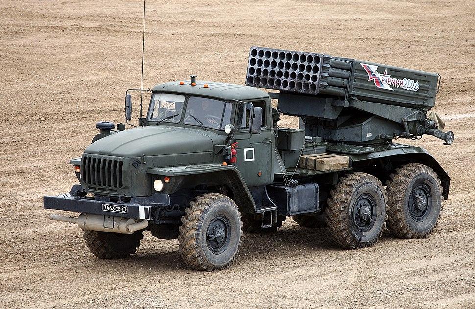 Урал-4320 с РСЗО БМ-21