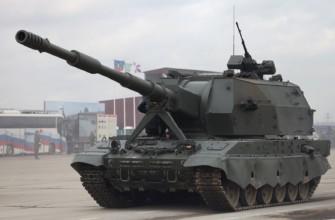 Вооружение «Коалиции-СВ»