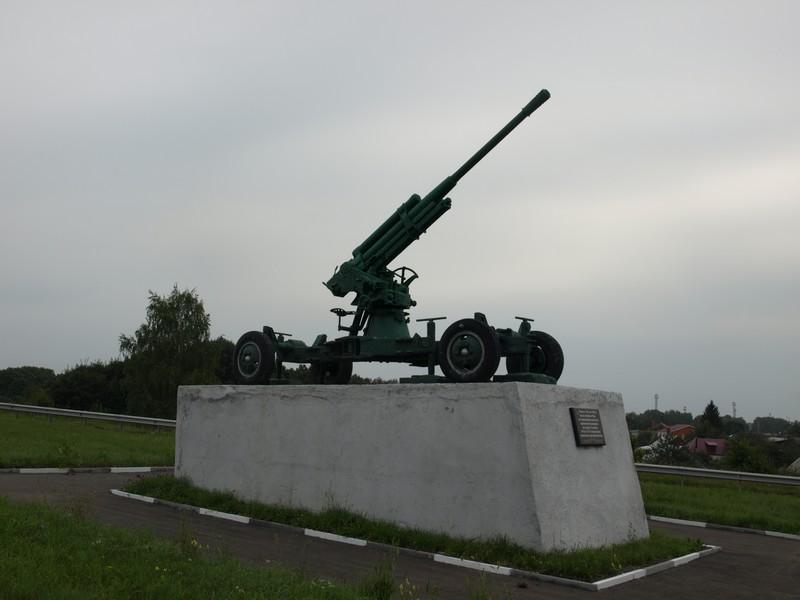 Зенитное орудие 52К