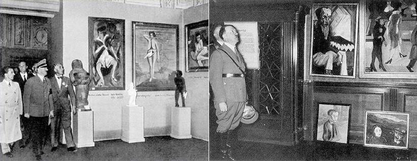 Гитлер на выставке