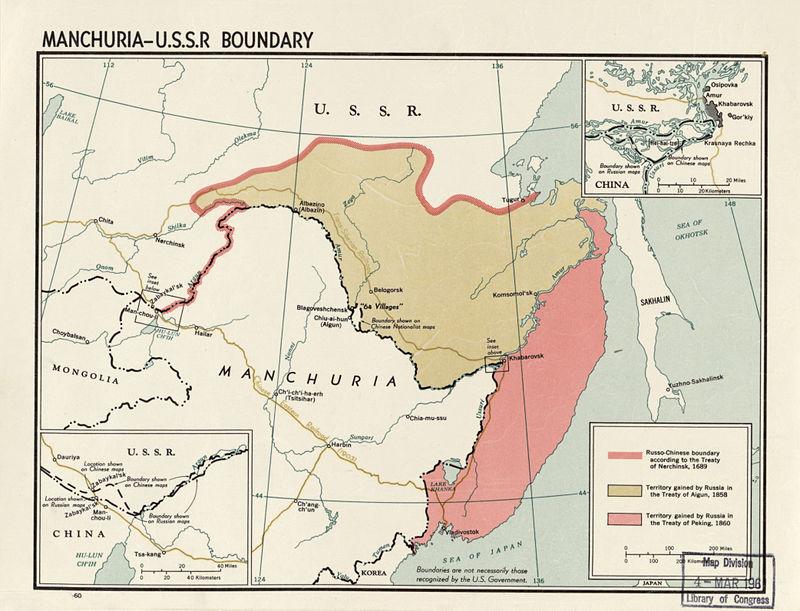 Граница между СССР и Маньчжурией с 1860 года
