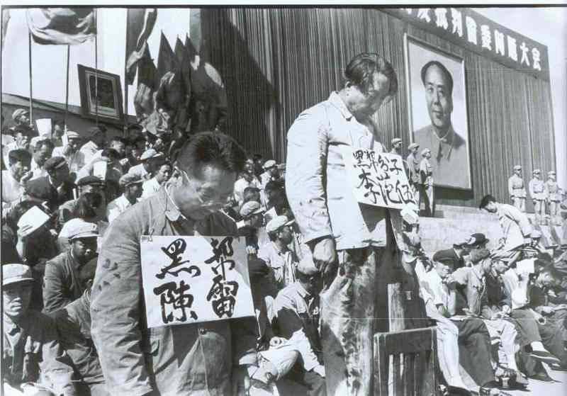 «Культурная революция» в КНР