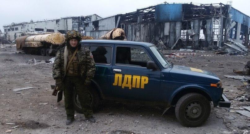 ЛДПР на Донбассе