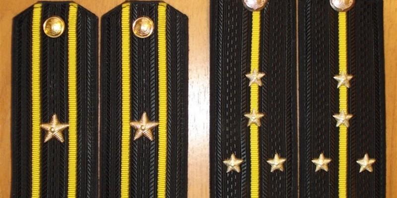 Офицерские погоны ВМФ