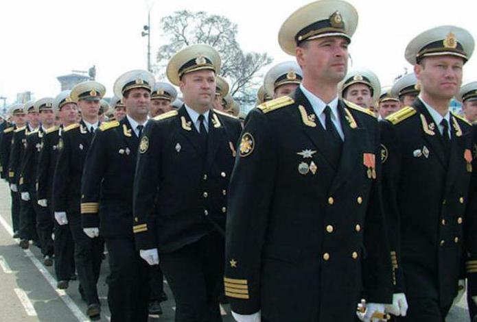 Офицеры ВМФ