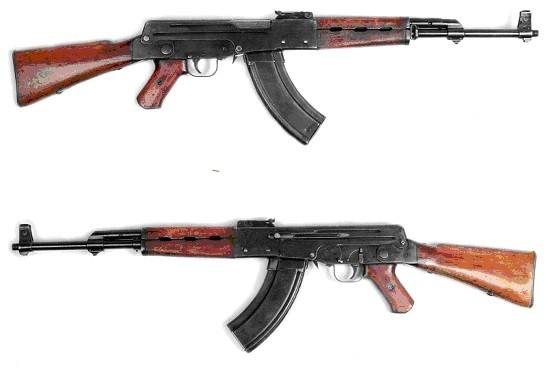 Автомат АК-46