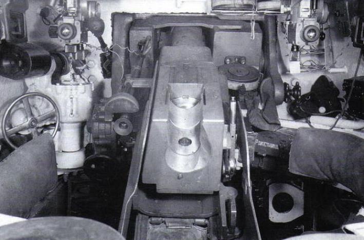 Боевое отделение КВ-1