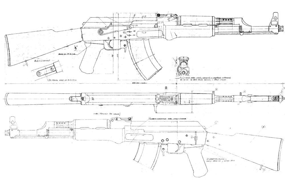 Чертёж АК-47