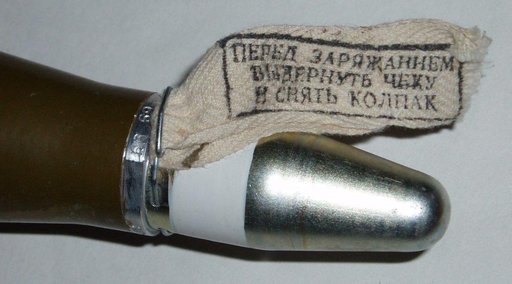 Памятка на боеприпасе